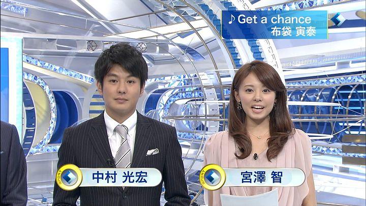 miyazawa20131002_01.jpg