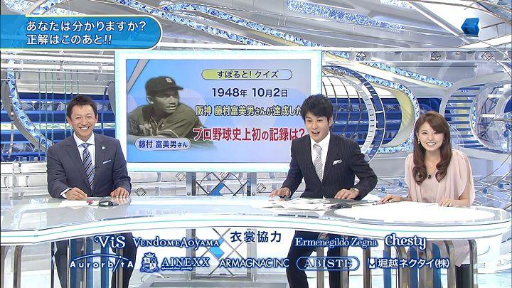 miyazawa20131002_13.jpg