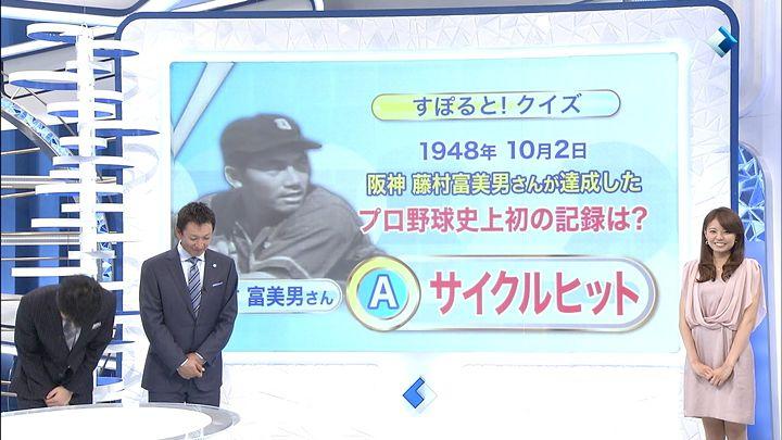 miyazawa20131002_14.jpg
