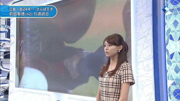 miyazawa20131003_07.jpg
