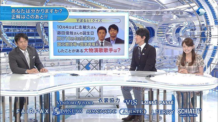 miyazawa20131003_14.jpg
