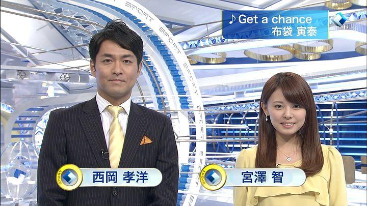 miyazawa20131008_01.jpg