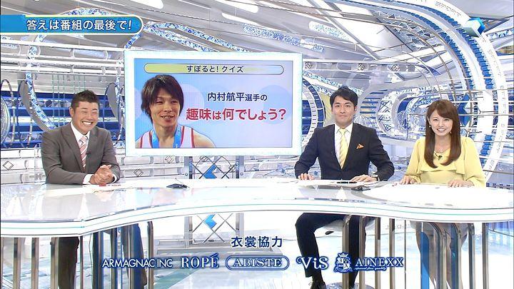 miyazawa20131008_18.jpg