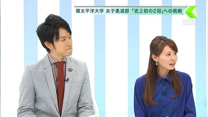miyazawa20131019_02.jpg