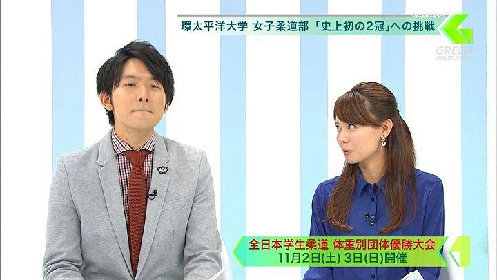 miyazawa20131019_03.jpg