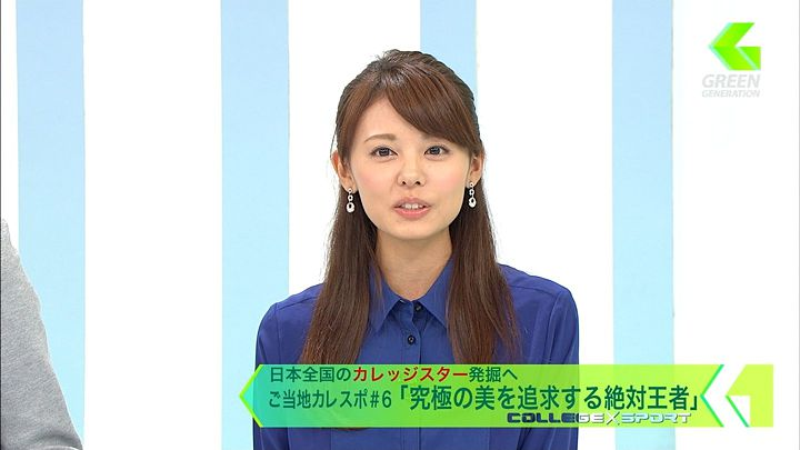 miyazawa20131019_07.jpg