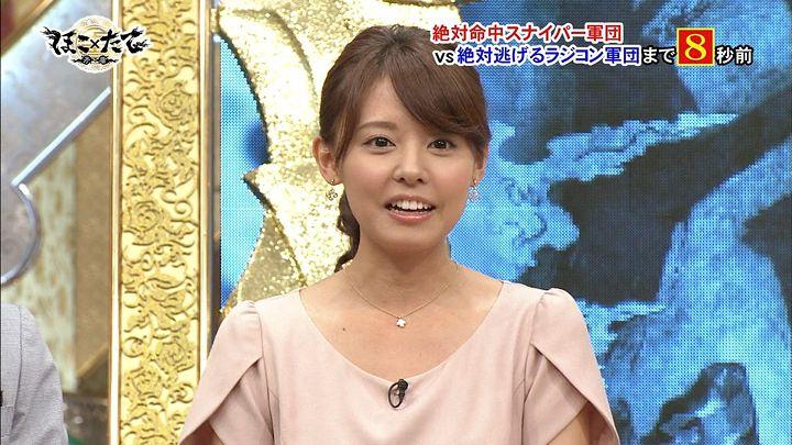 miyazawa20131020_01.jpg