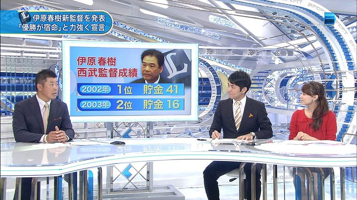 miyazawa20131022_04.jpg