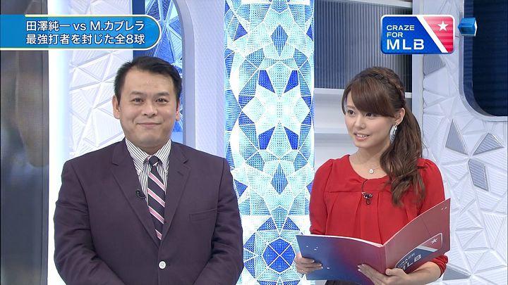 miyazawa20131022_05.jpg