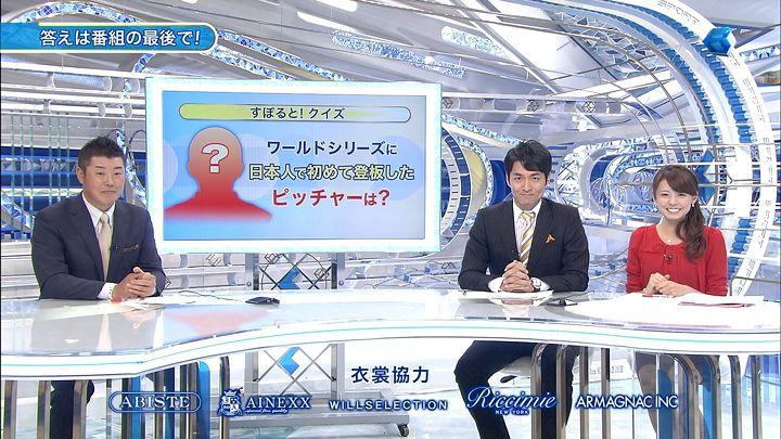 miyazawa20131022_08.jpg
