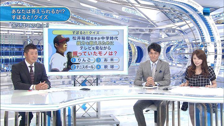 miyazawa20131023_11.jpg