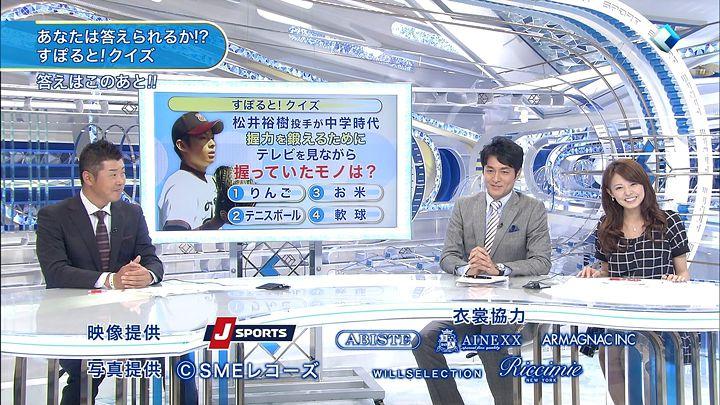 miyazawa20131023_12.jpg