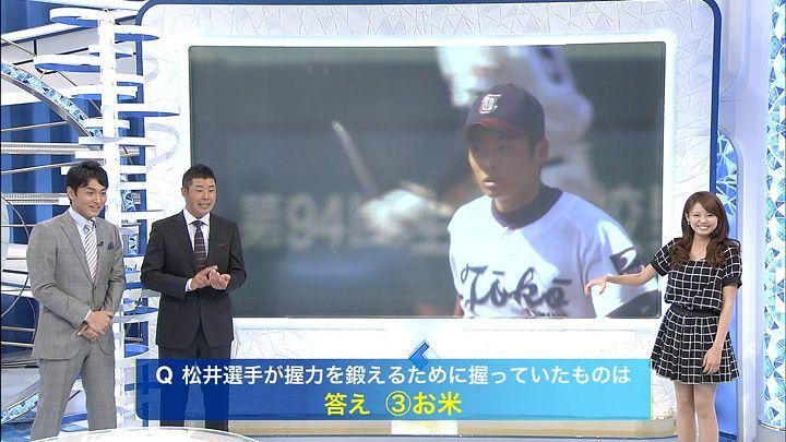 miyazawa20131023_13.jpg