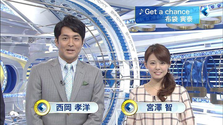 miyazawa20131024_01.jpg