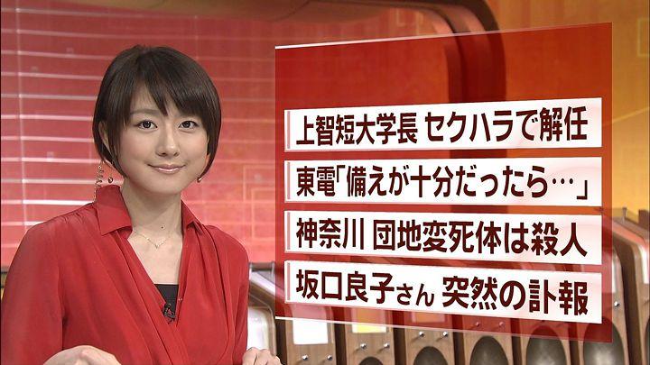 oshima20130329_10.jpg