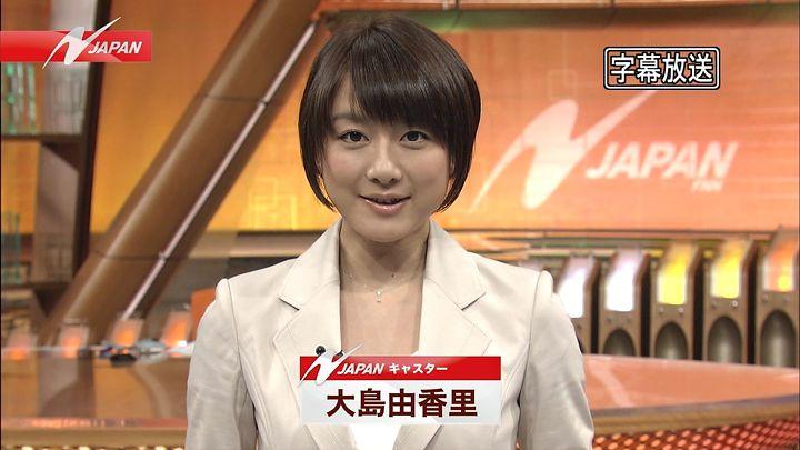 oshima20130401_03.jpg