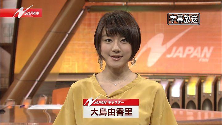 oshima20130402_03.jpg
