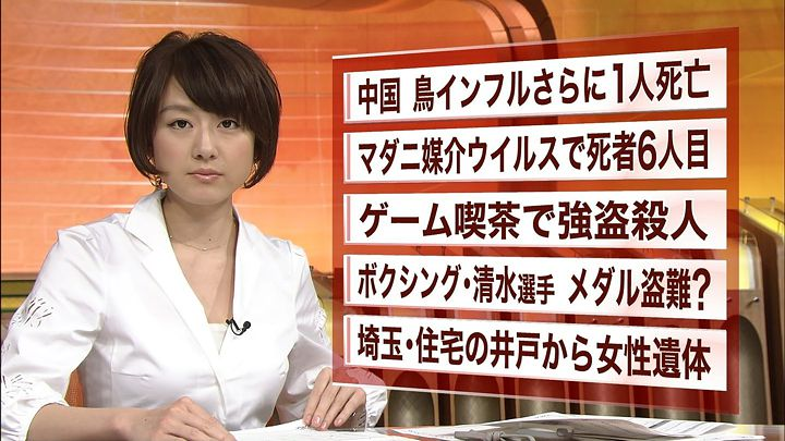 oshima20130408_07.jpg