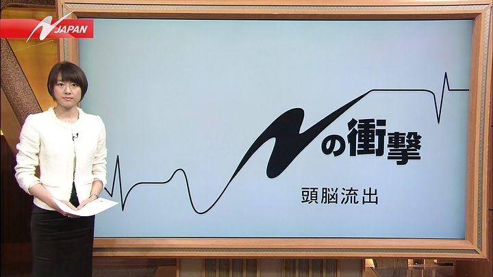 oshima20130412_05.jpg