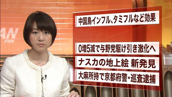oshima20130412_12.jpg
