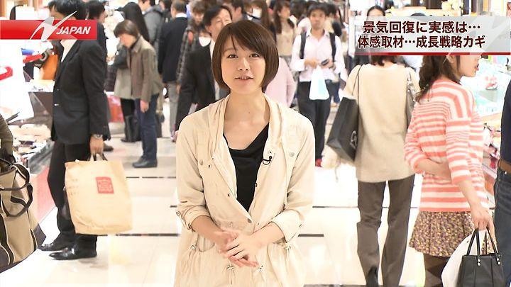 oshima20130418_12.jpg