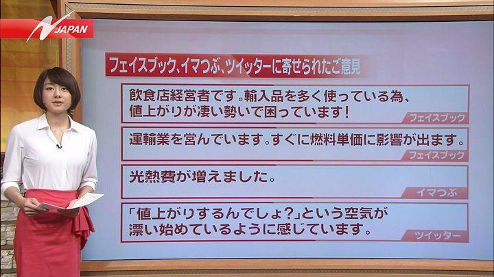 oshima20130422_03.jpg