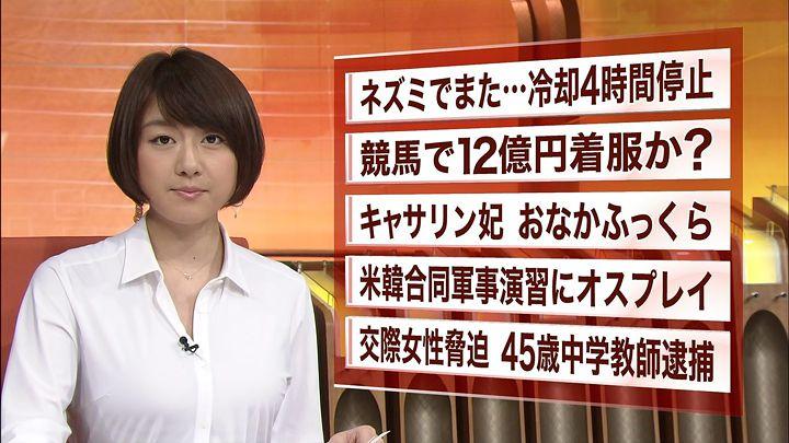 oshima20130422_07.jpg