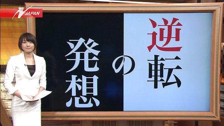 oshima20130424_10.jpg