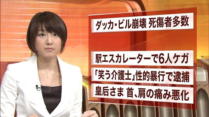 oshima20130424_12.jpg
