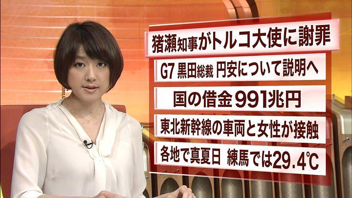 oshima20130510_09.jpg