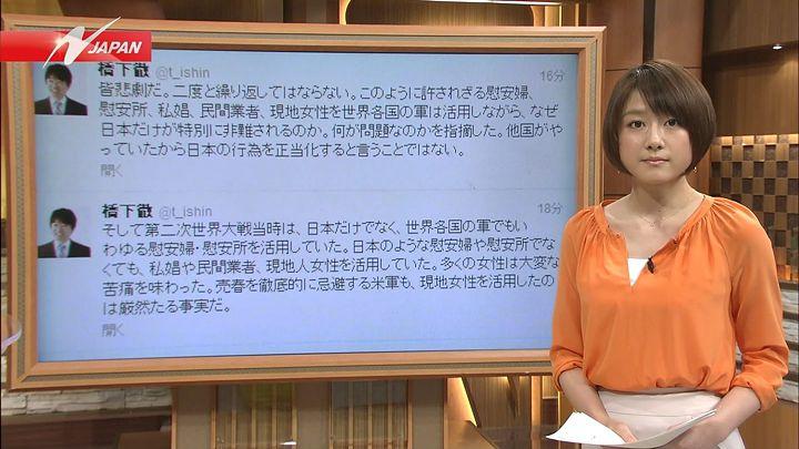 oshima20130515_04.jpg