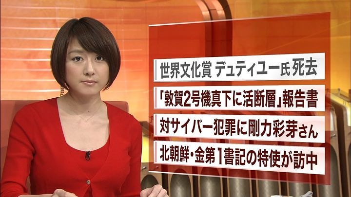 oshima20130522_09.jpg