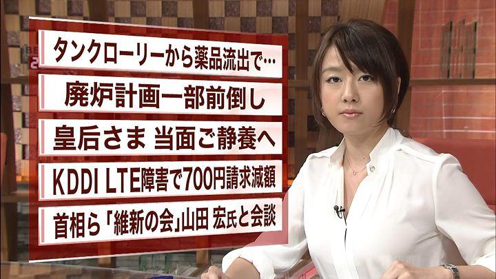 oshima20130610_08.jpg