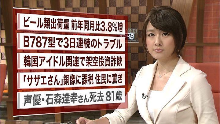 oshima20130612_11.jpg