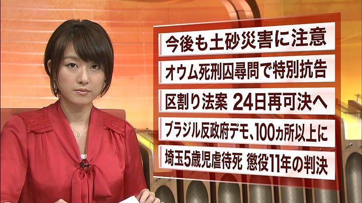 oshima20130621_06.jpg