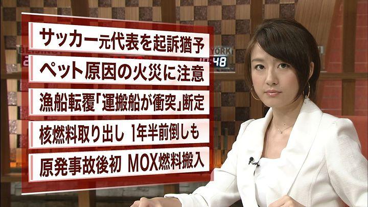 oshima20130627_08.jpg