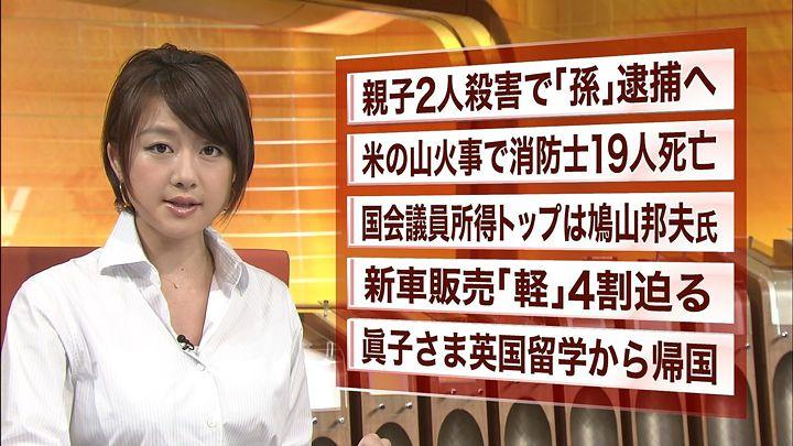 oshima20130701_09.jpg