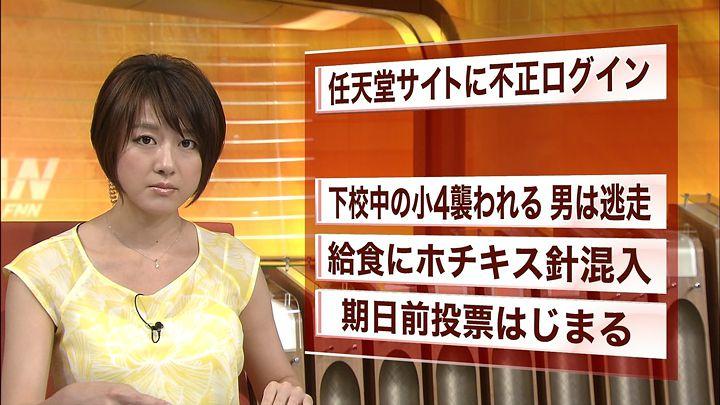 oshima20130705_08.jpg