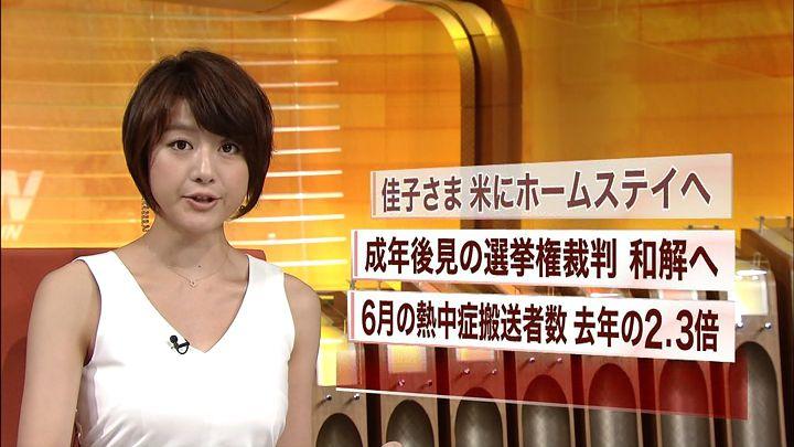 oshima20130716_15.jpg