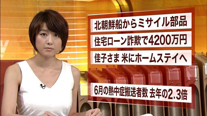 oshima20130716_16.jpg