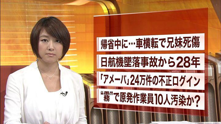 oshima20130812_09.jpg