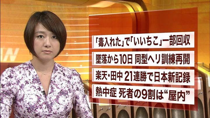 oshima20130816_09.jpg