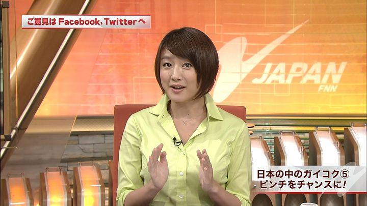 oshima20130829_09.jpg