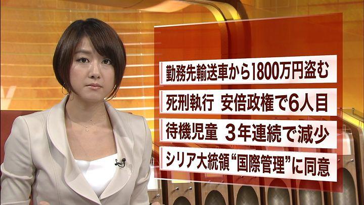 oshima20130912_12.jpg
