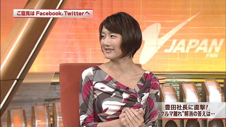 oshima20130926_20.jpg