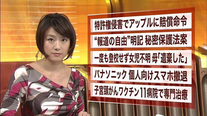 oshima20130926_25.jpg