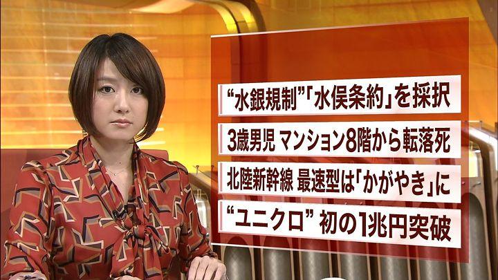 oshima20131010_12.jpg