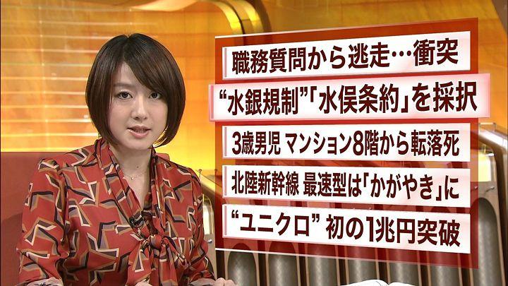 oshima20131010_13.jpg