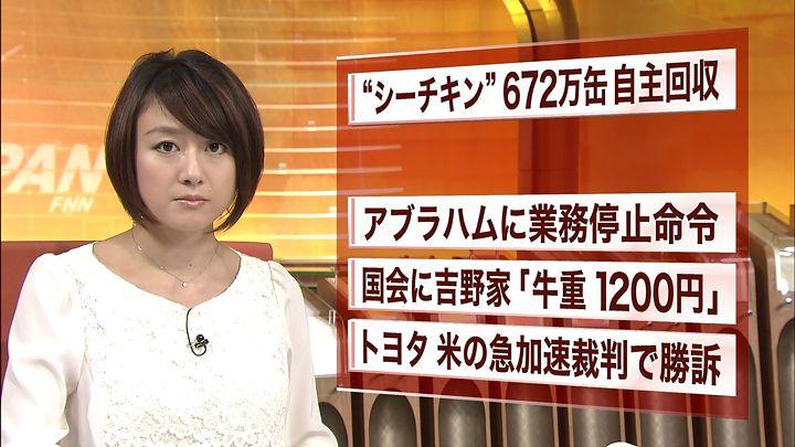 oshima20131011_11.jpg