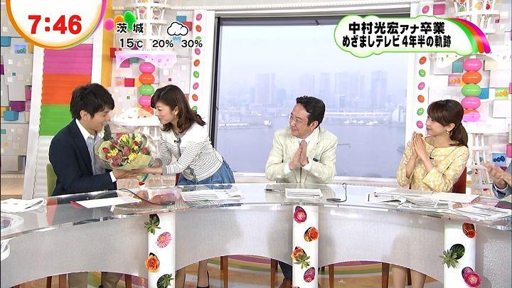 shono20130329_09.jpg